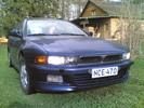 Thumbnail 1993-1996 Mitsubishi Galant/Galant Hatchback Workshop Repair Service Manual